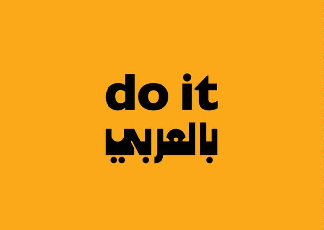 doit_postcards_0_0032023828e1d1
